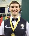 Андрей Фрейзе - мастер спорта международного класса. Бильярд