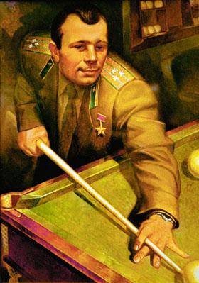 Юрий Гагарин играет в бильярд