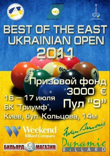 Dynamic Best of the East 2011 Ukrainian Open 9-Ball