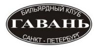 """Открытый Кубок России """"Dynamic"""" 2 тур. С. Петербург."""